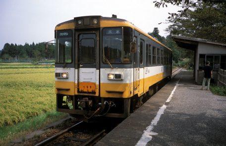 2004090319