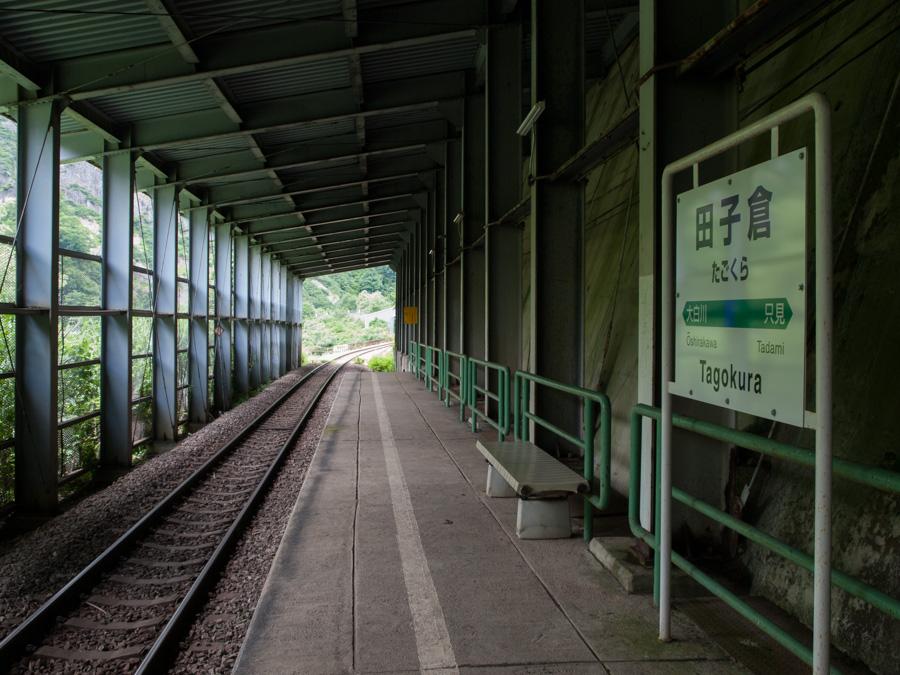 廃駅になった只見線・田子倉駅 - DEJA VU ~いつか見た光景~