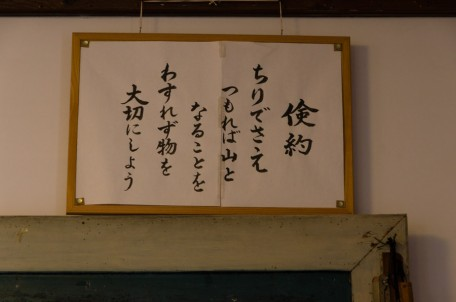 20140106_112058