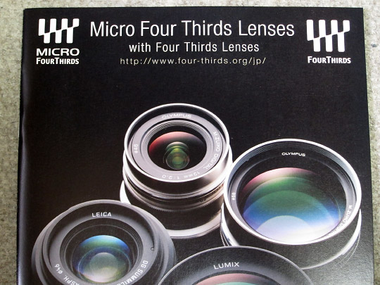 four_thirds_lens_catalog1