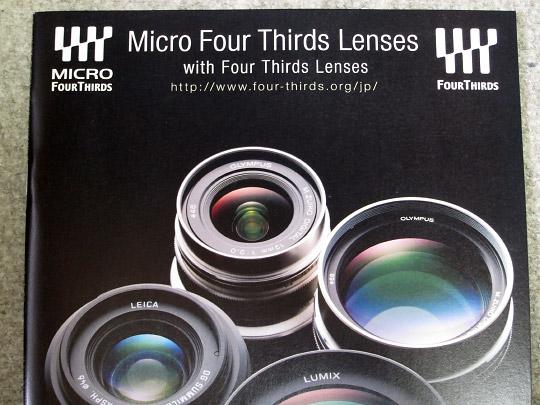 four_thirds_lens_catalog1