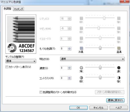 iP8730_manual_monochrome