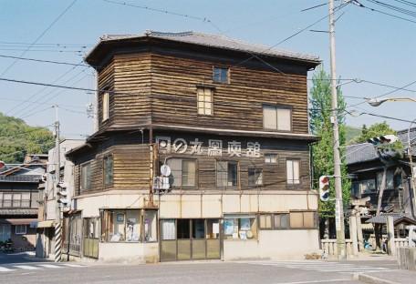 takehara-14